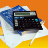 «Бюро бухгалтерских услуг»